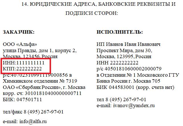 купить паджеро в кредит в москве